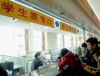 Chinesischer Auskunftsschalter