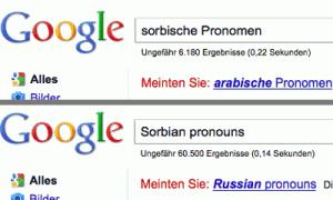 Sorbischepronomen